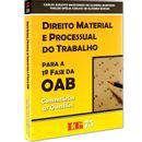 Direito-Material-e-Processual-do-Trabalho-OAB-1a-Fase-1a-Edicao